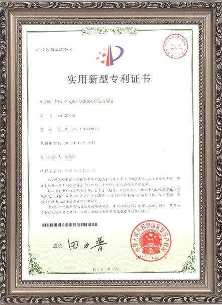 Certificate of Patent Connecting-Mechanism